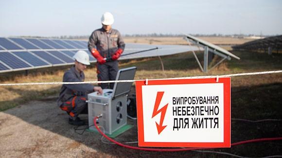 Ремонт сонячної електростанції